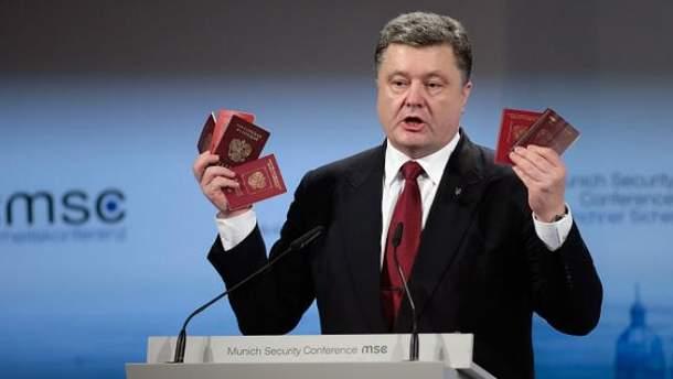 Порошенко сообщил о новых захваченных российских военных