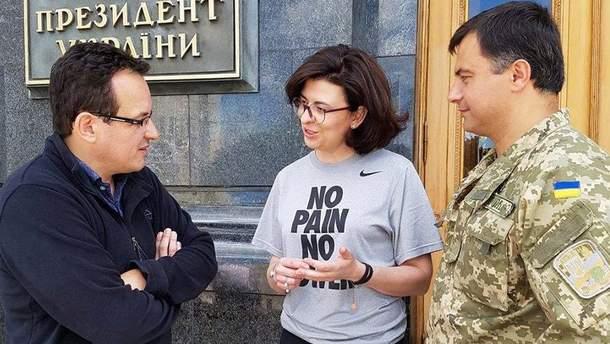 Тарас Пастух, Оксана Сироїд та Олег Березюк
