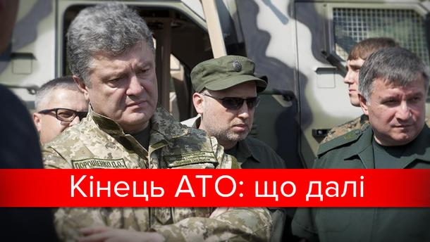 Подробиці нового законопроекту про окупований Донбас