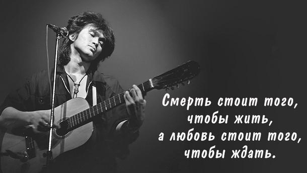 В память о Викторе Цое: 10 лучших песен известного музыканта