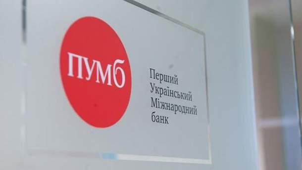 Банк Ахметова зриває держоборонзамовлення на підприємствах групи ІСТА