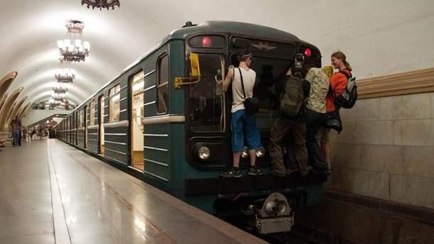 Зачепери в метро (ілюстрація)