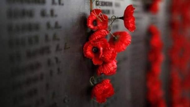22 июня украинцы чтят память жертв 2 Мировой войны