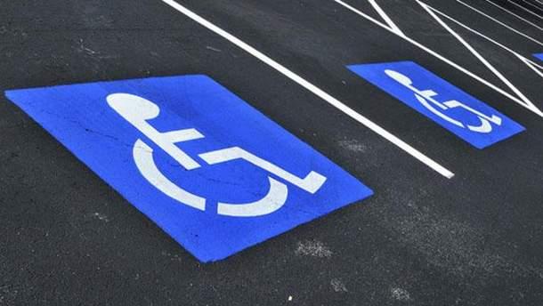Рада встановила штрафи за паркування на місцях для осіб з інвалідністю