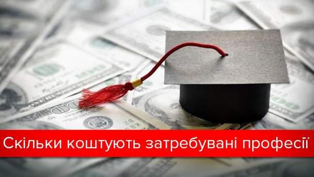 Куда пойти учиться на программиста в украине обучения в высшей школе украины