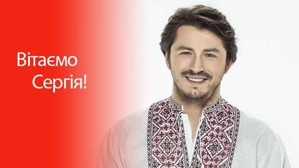 День народження Сергія Притули