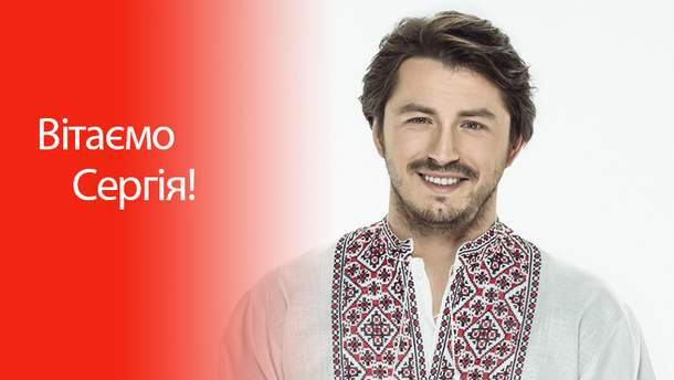 День рождения Сергея Притулы