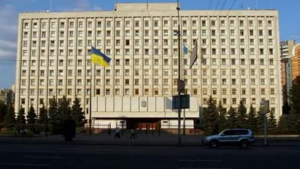 Киевский облсовет