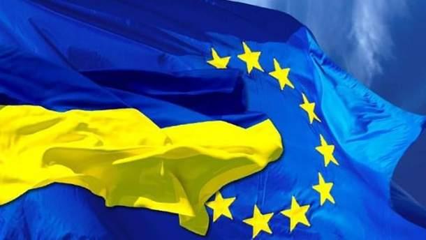 Европа с Украиной
