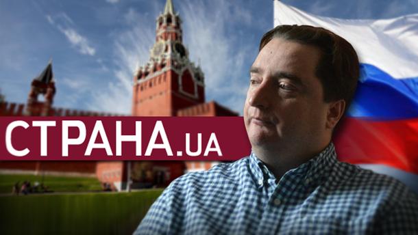 """Редактор """"Страна.ua"""" Ігор Гужва"""