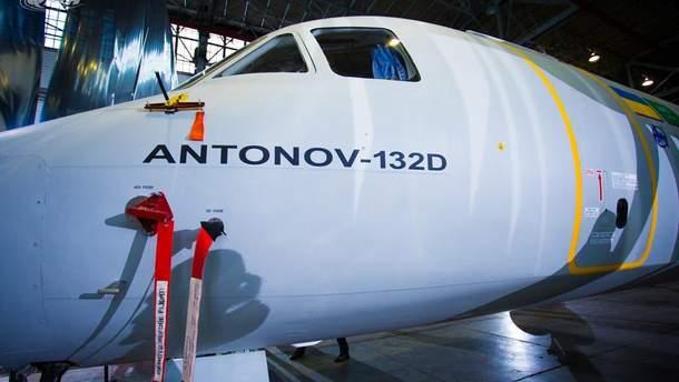 Демонстраційний політ літака АН-132D