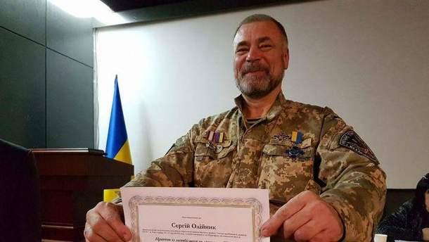 Погибший Сергей Олийник