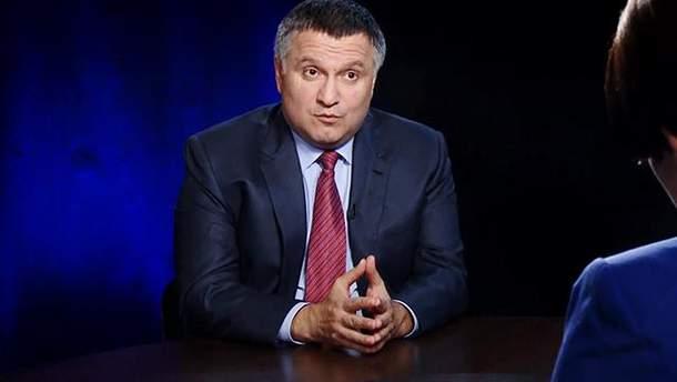 В Украине заработает реабилитационный центр для бойцов АТО, которые получили контузии, заявил Аваков