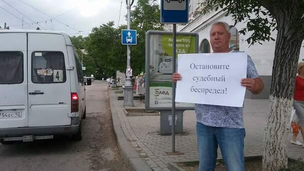 Одиночный протест в Крыму