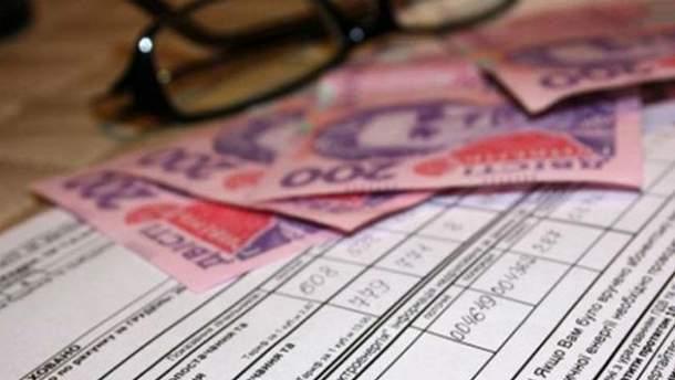 Українці регулярно сплачують комуналку