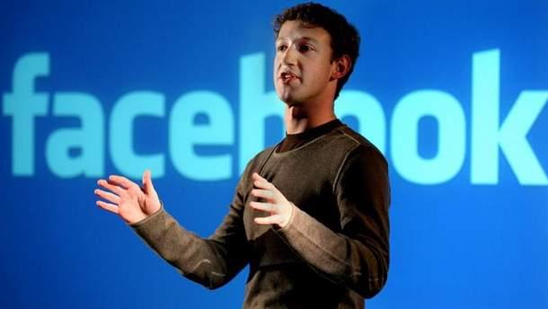 Марк Цукерберг оголосив нову місію Facebook на наступні 10 років