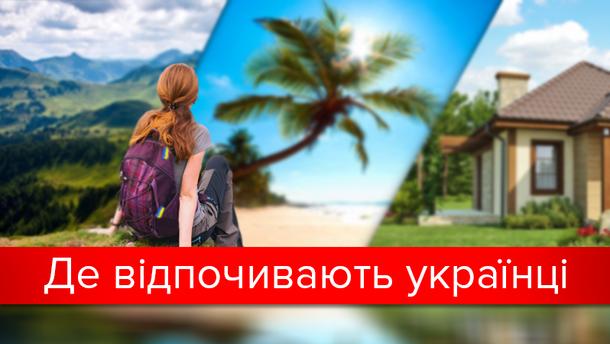 Летний отпуск 2017: куда поехать отдыхать