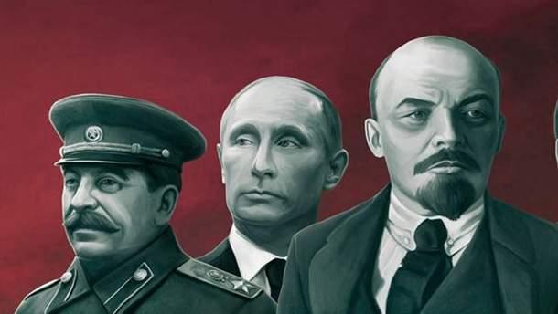 Росіяни назвали найвидатнішу особистість всіх часів і народів