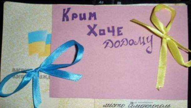 Крымчанка ждет возвращения Украины