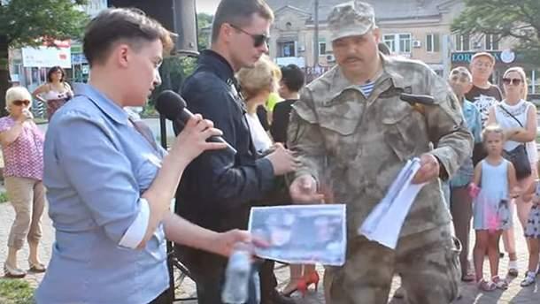 Полиция проводит расследование столкновений после вситупу Савченко в Николаеве