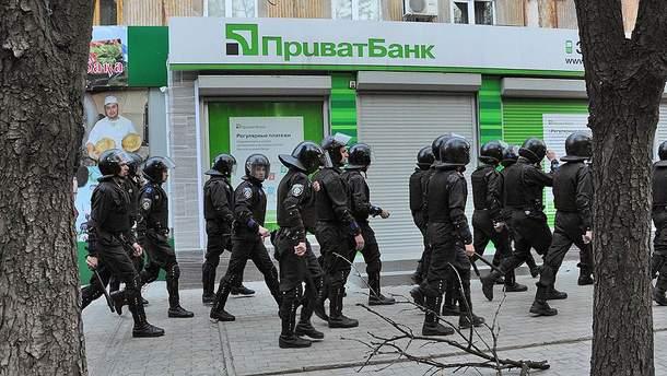 """Проблеми з """"ПриватБанком"""""""