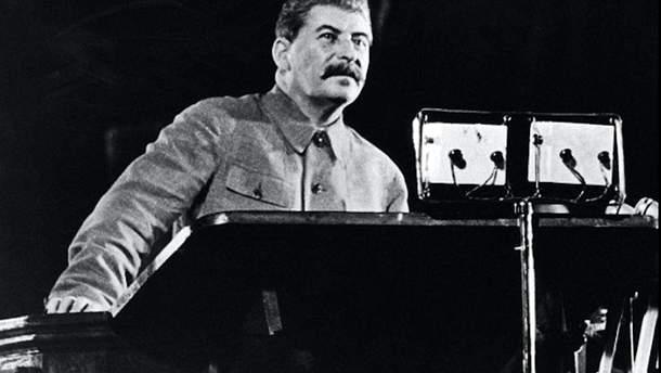 Сталін