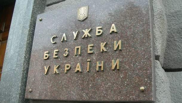 СБУ відреагувала на масові хакерські атаки в Україні