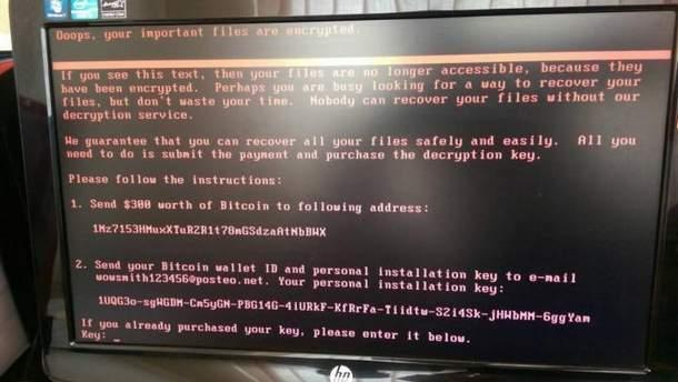 Хакерська атака вразила низку українських компаній