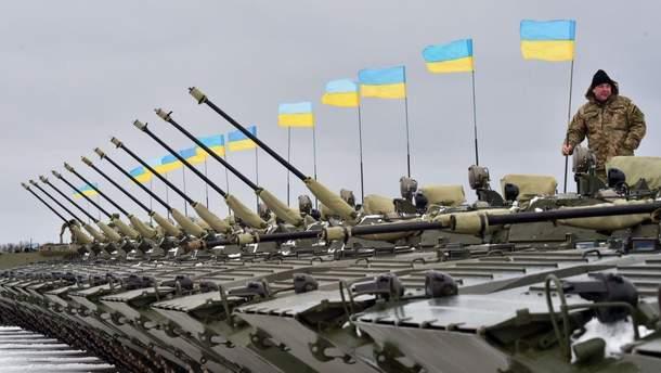 Зброя для української армії