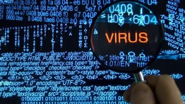 Хакерская атака: СБУ удалось выделить тело вируса