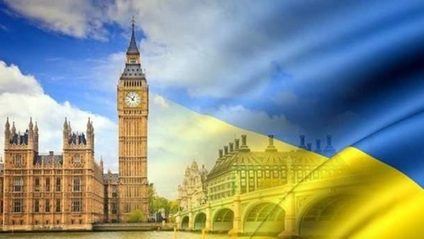 Украина-Великобритания