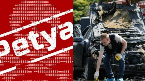 Главные новости 27 июня: масштабная кибератака и теракт в Киеве