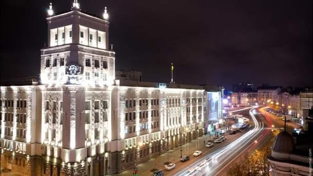 Харьковский городской совет