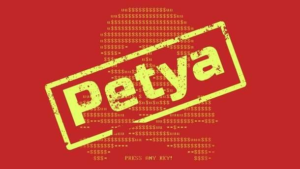 Petya.А
