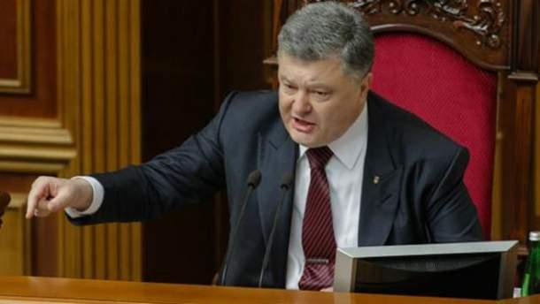 Петр Порошенко хочет снять неприкосновенность с депутатов