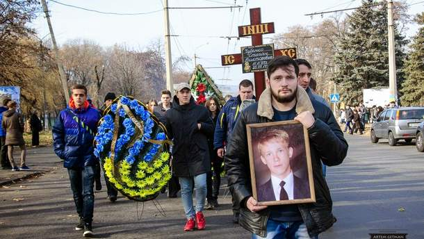 Похороны Степана Чубенко