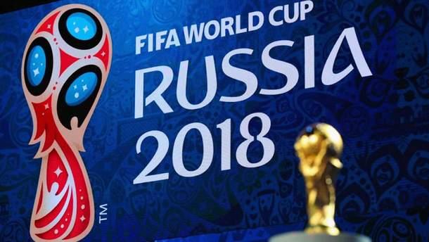 В России сделали скандальное заявление об участии Украины в ЧМ-2018 по футболу