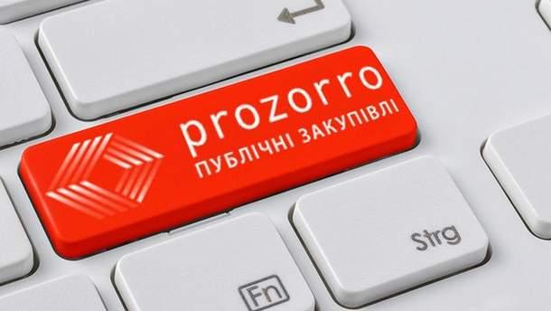 В ProZorro продали самый дорогой лот и готовятся к рекорду на 2,5 миллиарда гривен