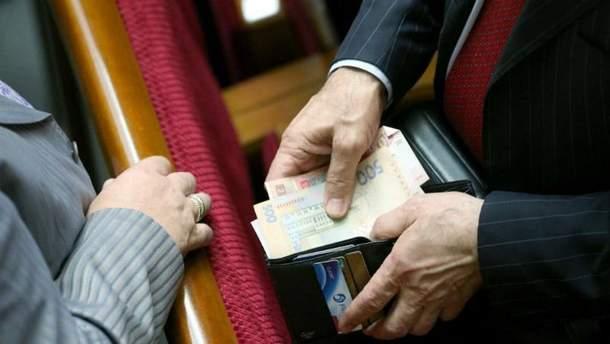 Депутаты больше не будут декларировать компенсации