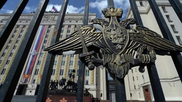 Мать россиянина опровергла заявления Минобороны РФ