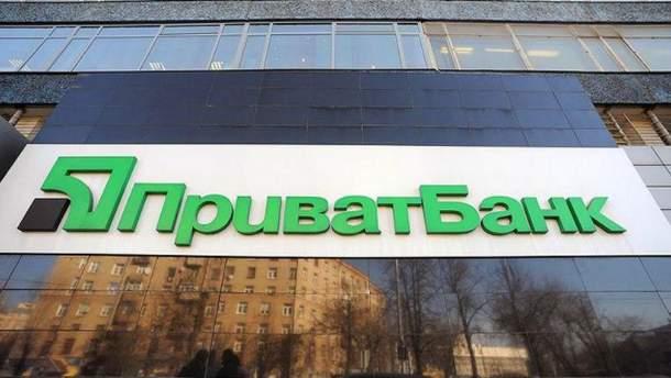 """""""ПриватБанк"""" не выполнил условия договоренности с государством"""