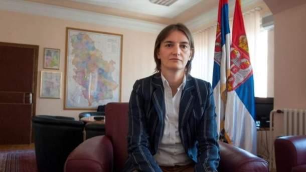 Прем'єр-міністром Сербії стала жінка, із нетрадиційною орієнтацією