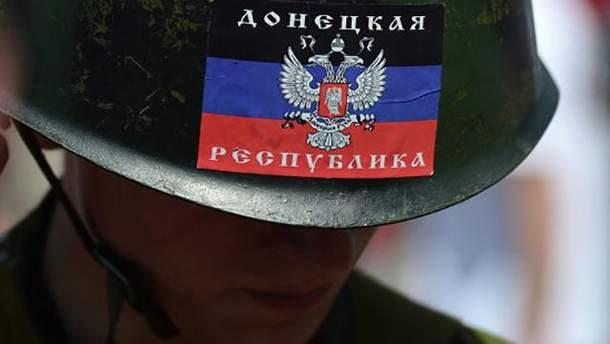 """Терористи """"ДНР"""" відкриють у Франції своє """"представництво"""""""