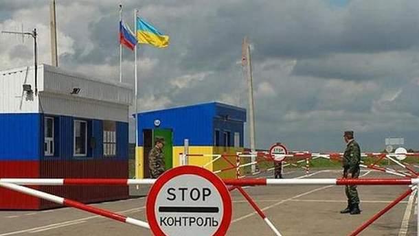 Візовий режим України з Росією є одним з варіантів обмеження в'їзду росіян в Україну