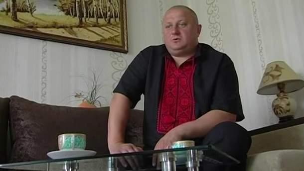 Сергей Стрелец