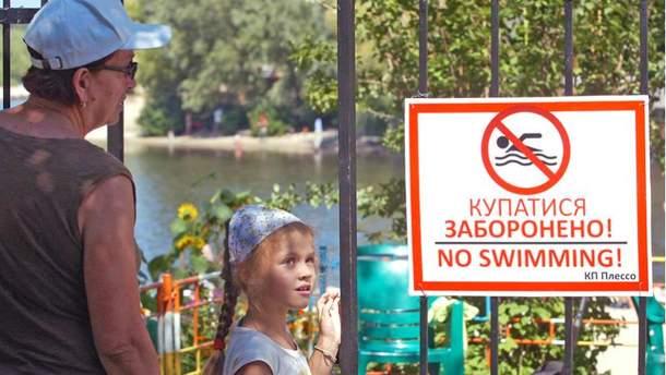 На яких українських пляжах купатись не рекомендовано