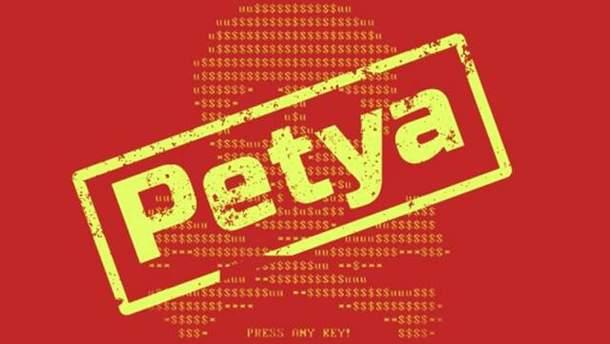 Из-за вируса Petya, A в полицию поступило уже тысячи обращений
