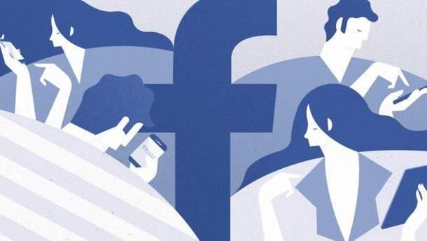 Соцсети в Германии будут регулироваться законом