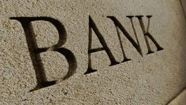 "Банк ""Таврика"""