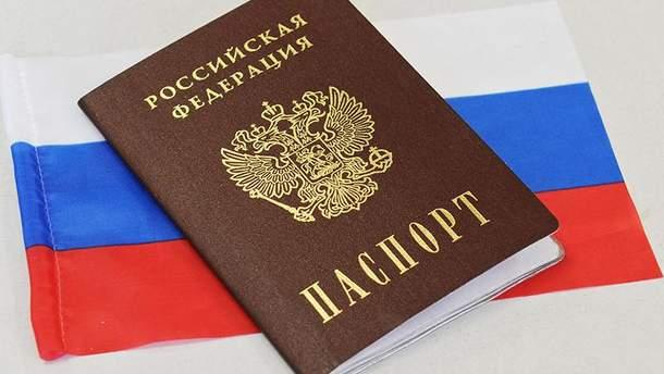 Жорсткіші правила перетину кордону для росіян